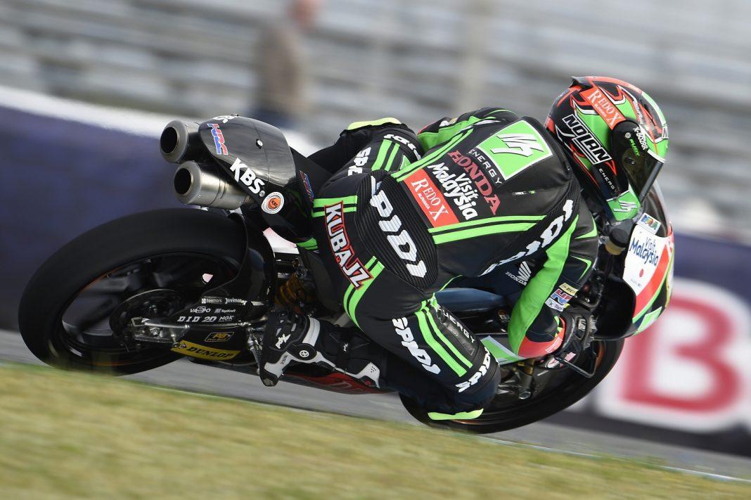 Moto3: Kuba Kornfeil předvedl skvělou jízdu podtrženou ještě lepším závěrem!