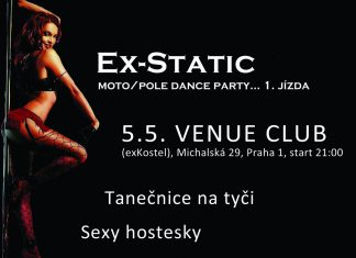 Ex-Static Moto Pole Dance Party